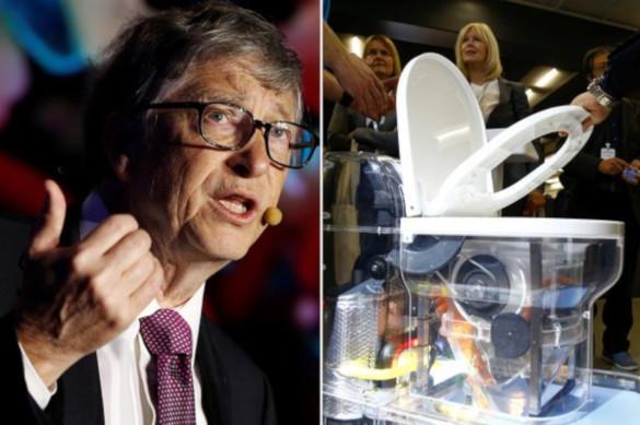 Билл Гейтс разработал проект унитаза, который работает без воды. 14046.jpeg