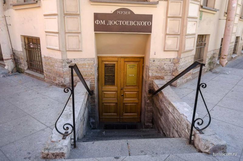 Смольный запретил строить новое здание Музея Достоевского в Кузнечном переулке. дом, здание, писатель, Достоевский, Петербург