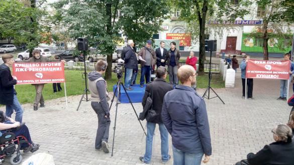 Жители района Кунцево ведут войну против застройщиков. 14065.jpeg