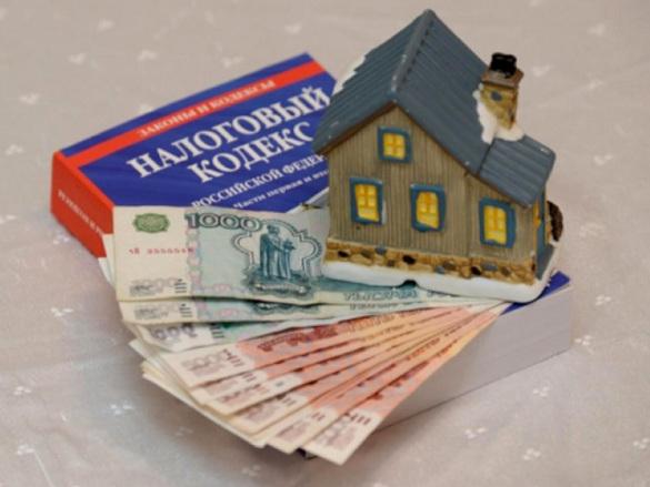 Правительство не допустит повышения налога на недвижимость. 14078.jpeg