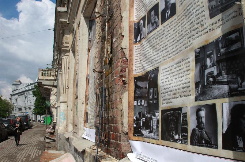 В Москве отреставрируют первую советскую поликлинику. дом, здание, поликлиника, реставрация, Москва