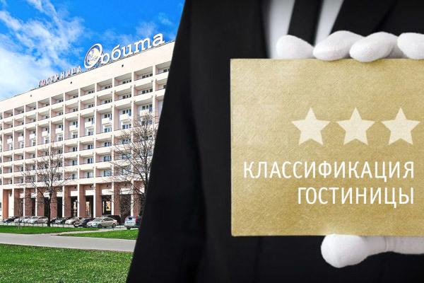В России вводится обязательная классификация гостиниц. 15213.jpeg