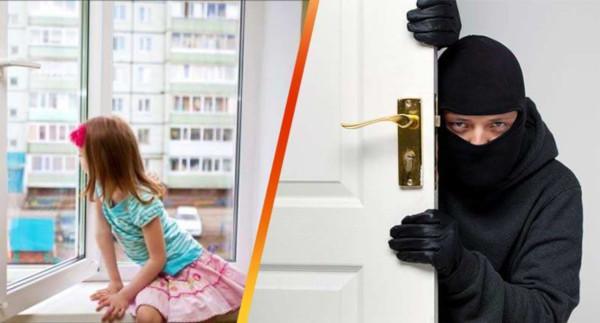 Уголовники уговорили испуганную второклашку впустить их в квартиру. дом, квартира, кража, Кострома