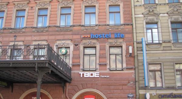 Власти Петербурга задумались о преференциях для бизнесменов, инвестирующих в хостелы. дом, квартира, хостел, инвестиции, Петербург
