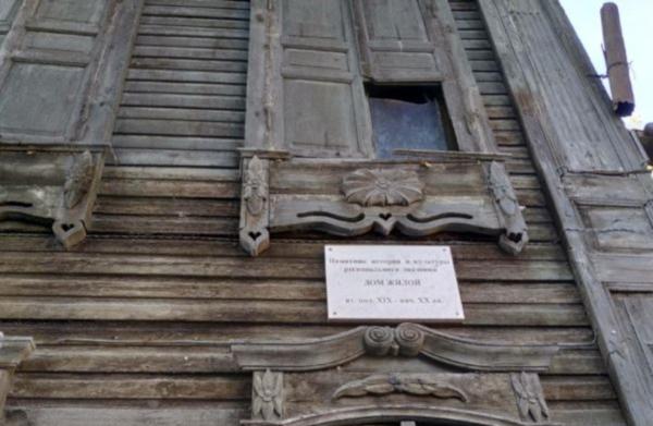 В Тюмени с молотка уйдет сгоревший памятник архитектуры, где жила сестра Есенина. 14240.jpeg