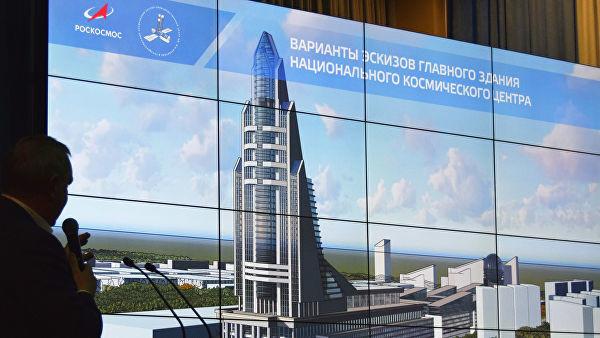 На строительство Национального космического центра выделят 25 млрд рублей. 15276.jpeg