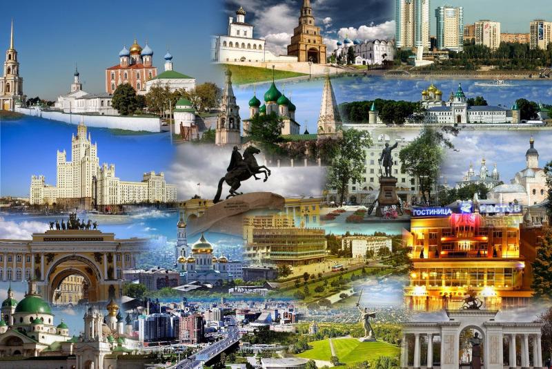 Стали известны лучшие города России для туризма. 15325.jpeg