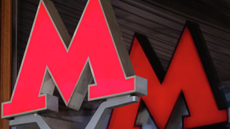 Станцию московского метро