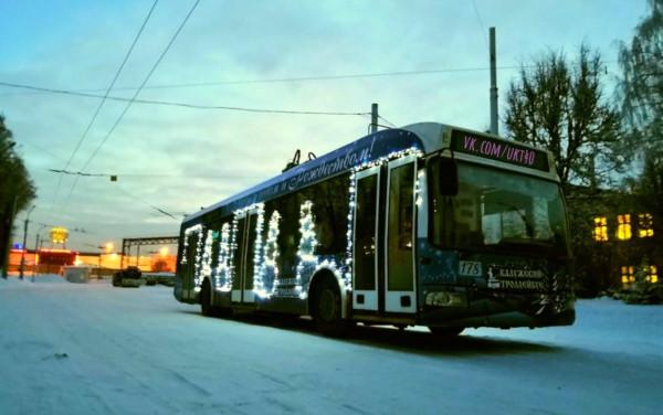 В Калуге запустят праздничный троллейбус. 14454.jpeg