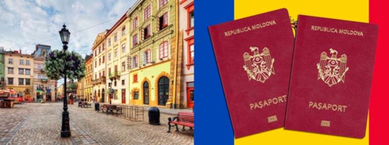 Молдова будет выдавать гражданство при покупке недвижимости на €250 тыс.. дом, квартира, недвижимость, инвестиции, гражданство, Молдавия