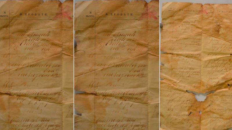 При реставрации Яузской больницы в Москве нашли документы XIX века. дом, здание, больница, реставрация, документы, археология, Москва