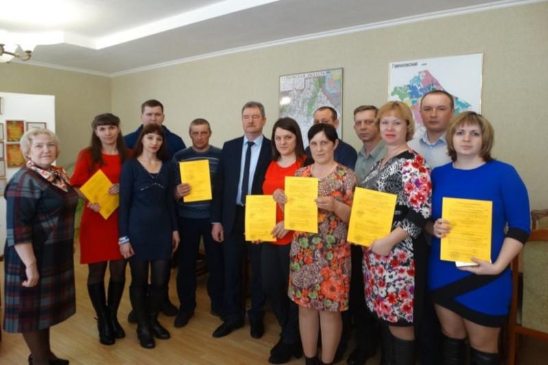 Шесть молодых семей из тамбовского села получили сертификаты на жильё. 15495.jpeg