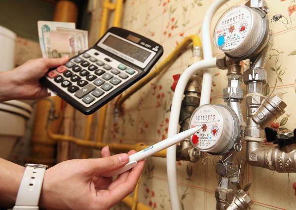 Россияне перестанут сдавать показания электросчетчиков с 2020 года. 14505.jpeg