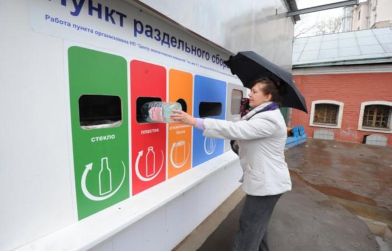 Москва перейдет на раздельный сбор мусора в начале следующего года. мусор, отходы, мусорная реформа, Москва
