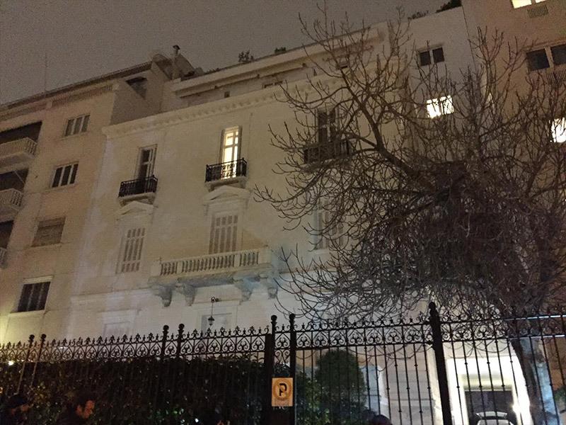 В российское посольство в Греции бросили гранату. 15531.jpeg