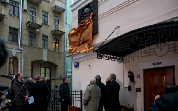 В Москве на Тверской открыта музей-квартира Александра Солженицына. 14559.jpeg