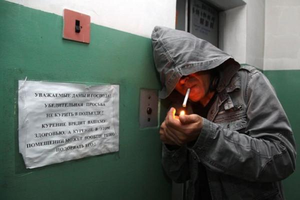 Верховный суд обязал курящих жильцов компенсировать вред соседям. 14582.jpeg