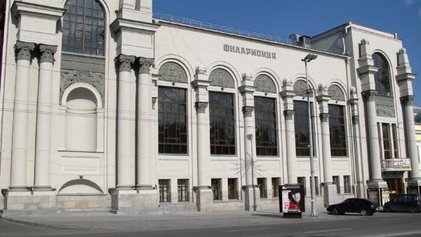 Свердловская филармония выкупила 11 квартир в доме, который мешает строительству нового здания. 14644.jpeg
