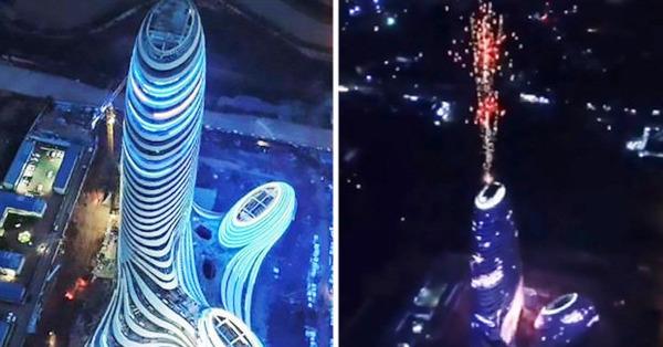 В Китае построили небоскреб в форме пули. 14653.jpeg