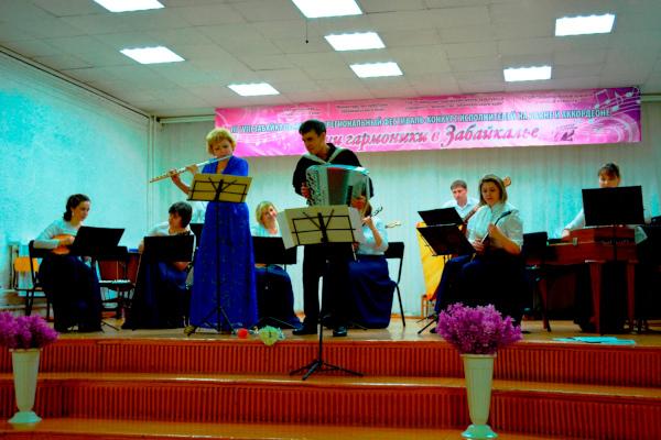 В Забайкальском краевом училище искусств создадут