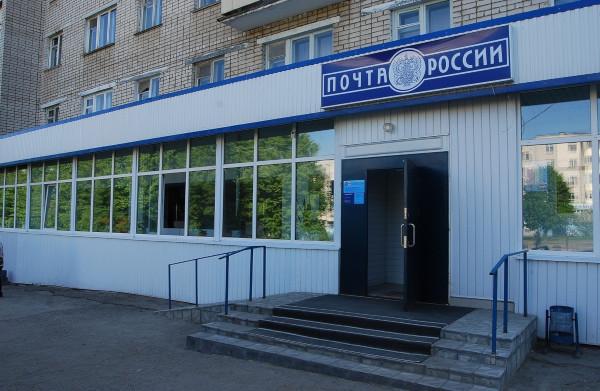 СМИ узнали о возможном переезде «Почты России» в новый бизнес-центр. почта, переезд, бизнес-центр