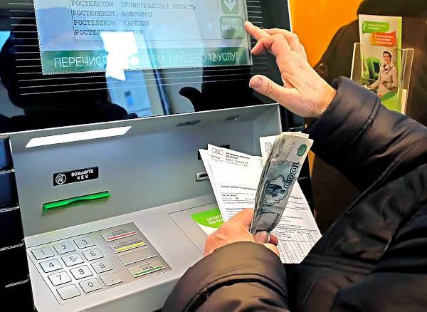 Россияне смогут оплачивать коммуналку с помощью быстрых платежей. дом, квартира, жкх, коммунальные услуги, платеж