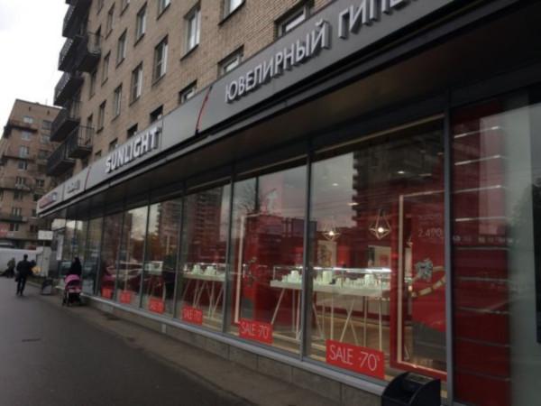 В Петербурге ювелирный магазин обокрали через дыру в полу. ювелирный магазин, кража, Петербург