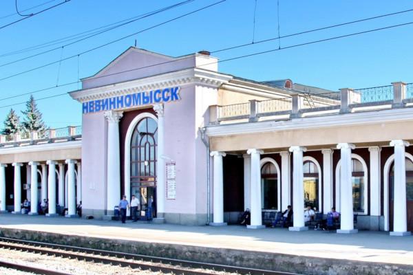 На ремонт привокзальной площади Невинномысска выделят 86 миллионов рублей. 14701.jpeg