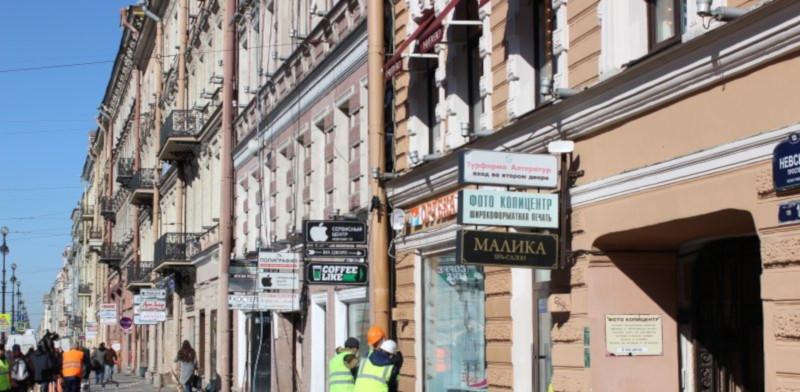 В Петербурге на Невском проспекте моют фасады и ремонтируют дворы. 15750.jpeg