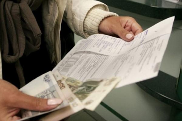 Эксперты назвали средний платеж за услуги ЖКХ по стране. 14914.jpeg