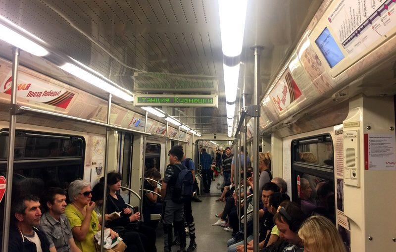 В метро появился