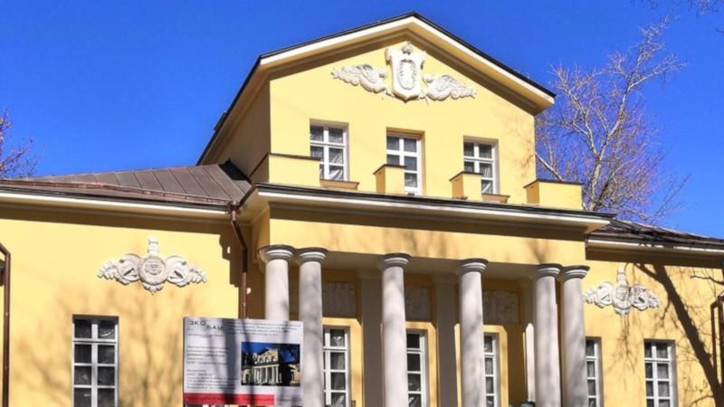В Москве отреставрируют особняк Мастера из романа Булгакова. дом, квартира, здание, архитектура, реставрация, усадьба Волконской
