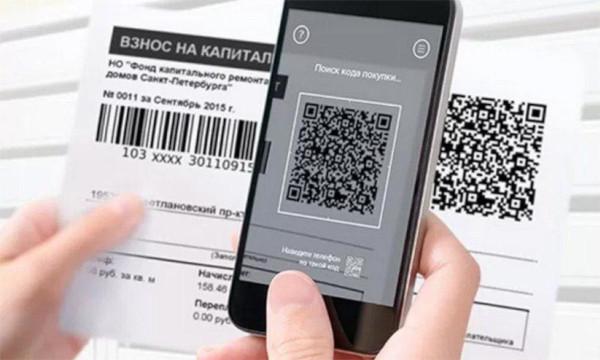 Жители Москвы смогут оплатить услуги ЖКХ по QR-коду. 14990.jpeg