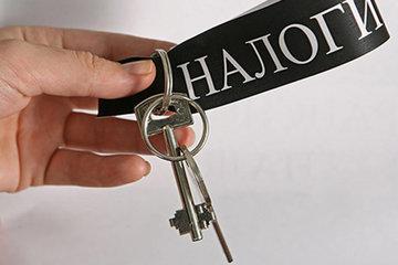 Что будет, если не платить налог с аренды квартиры