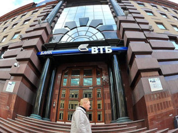 В Москве выдали первый ипотечный кредит в режиме онлайн