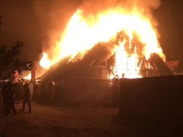 Сотрудники Росгвардии спасли жизни пятерых человек при пожаре в Алтайском крае
