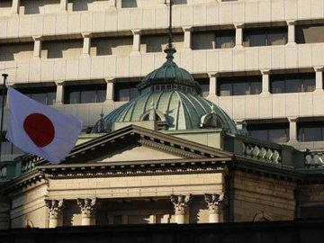 Банк Японии создал виртуальный тур по своей штаб-квартире