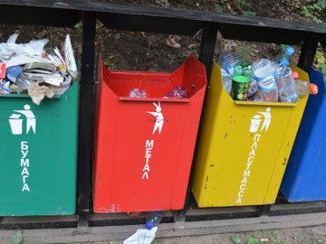 Жители Новосибирска будут сортировать мусорные отходы