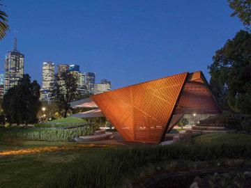 В Мельбурне построили павильон-оригами