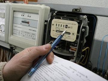 Жителю Москвы назначили штраф в 2 млн рублей из-за пропавшей пломбы на электросчетчике