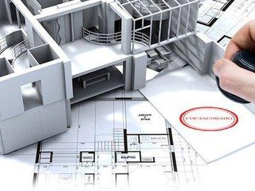 Что можно и нельзя делать при перепланировке квартиры