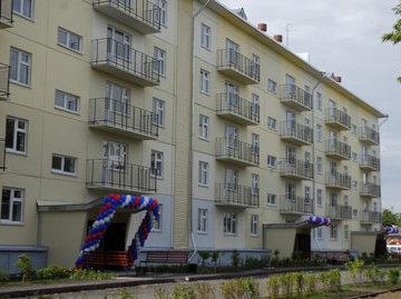 В Кузбассе раздали бесплатные квартиры
