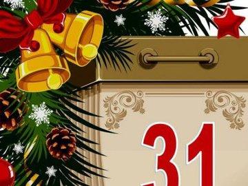 Тайм-менеджмент на 31 декабря